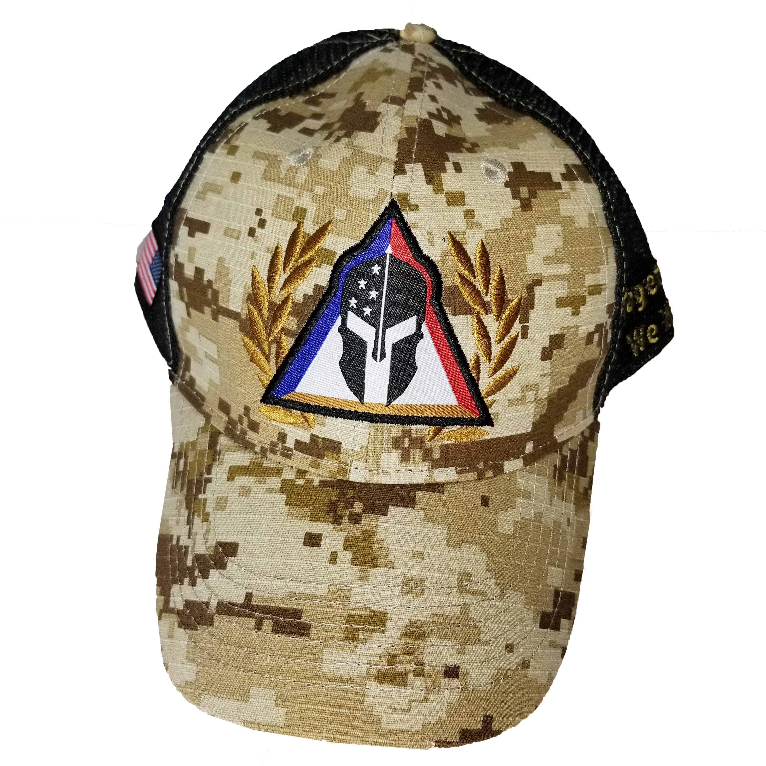 Military & First Responder Snapback